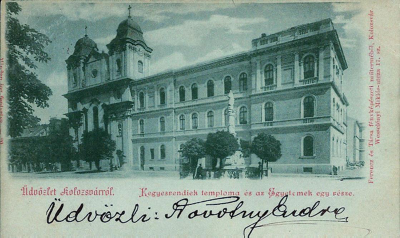 Clădirea centrală a universității